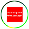 telugu world visit