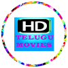 hd telugu movies