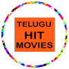 telugu hit movies