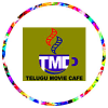 telugu movie cafe