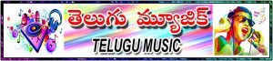 telugu music channels
