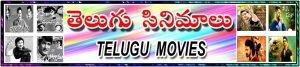 telugu-movies