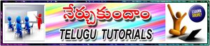 telugu-tutorials