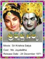Sri Krishna Satya