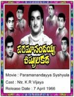 Paramanandayya Syshyula Katha