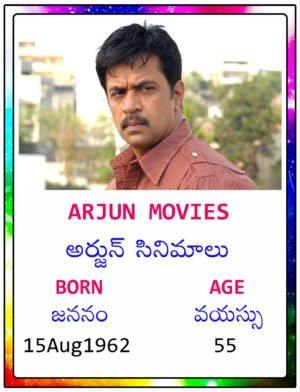 Arjun Movies