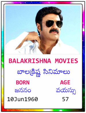 Balakrishna Movies