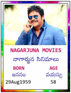 Nagarjuna Movies