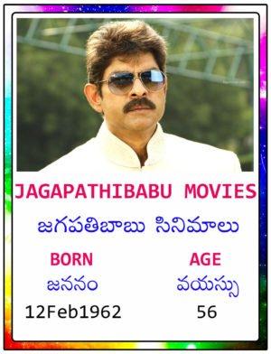 Jagapathi Babu Movies