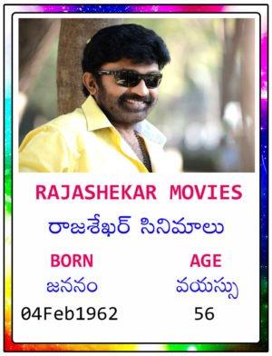 Rajashekar Movies
