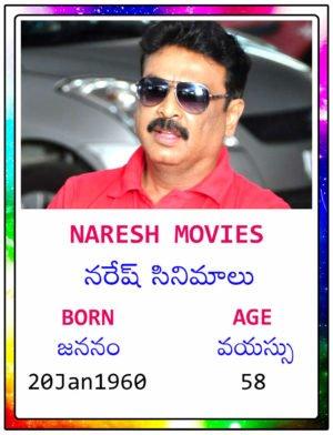 Naresh Movies
