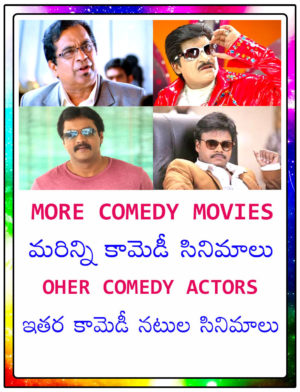 Telugu Comedy Movies