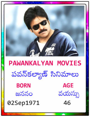 Pawankalyan Movies