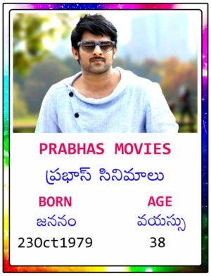 Prabhas Movies