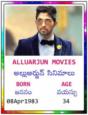 Allu Arjun Movies