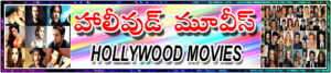 Hollywood Movies in Telugu