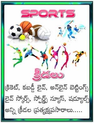 Cricket&Sports