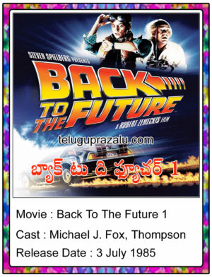Back to the future 1