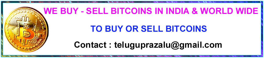 Buy and sell bitcoins