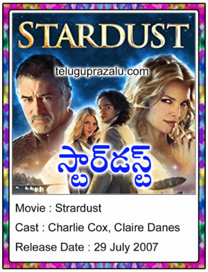 Stardust Hollywood Movie In Telugu