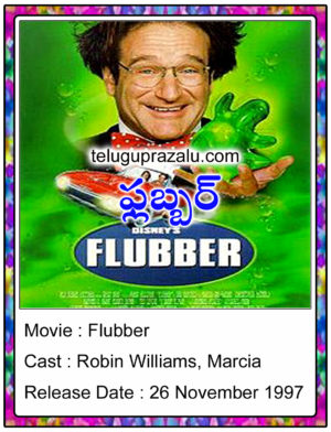 Flubber Hollywood Movie in Telugu