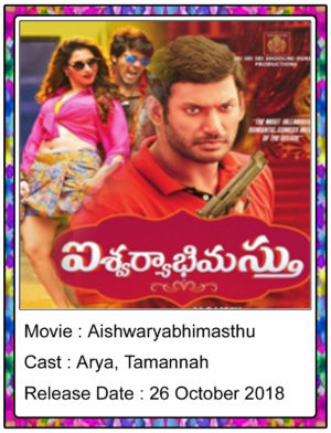 Aishwaryabhimasthu full movie