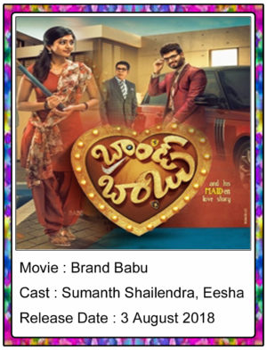 Brand Babu Telugu Full Movie