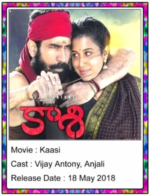 Kaasi Telugu Full Movie
