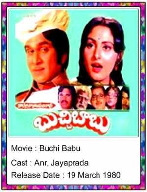 Buchibabu Telugu Full Movie