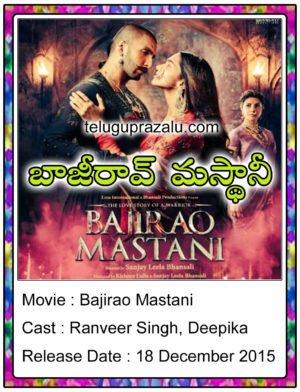 Bajirao Mastani Bollywood Movie in Telugu