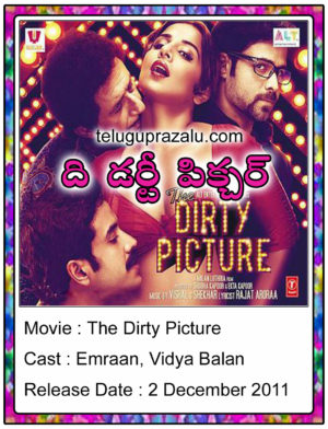Dirty Picture Bollywood Movie In Telugu