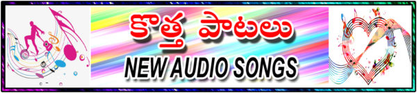New Telugu Audio Songs