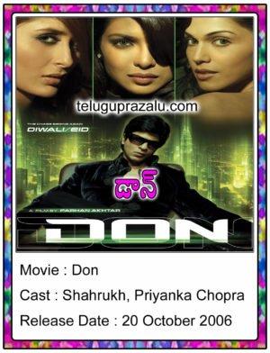 Don Bollywood Movie In Telugu