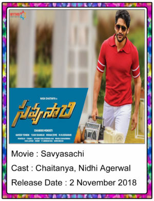 Savyasachi Telugu Full Movie