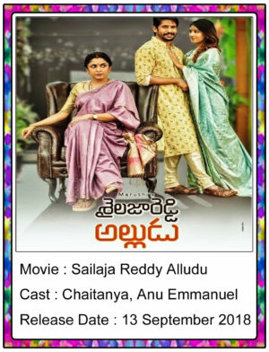 Sailaja Reddy Alludu Telugu Full Movie