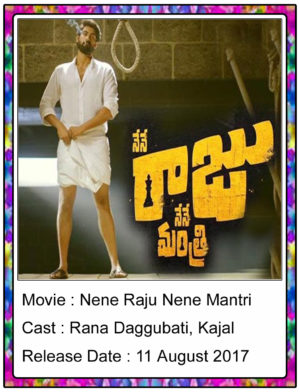Nene Raju Nene Mantri Telugu Full Movie