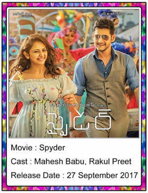 Spyder Telugu Full Movie