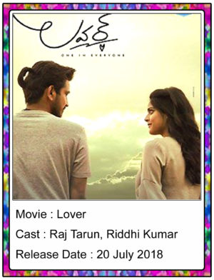 Lover Telugu Full Movie