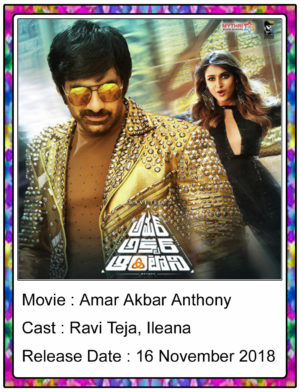 Amar Akbar Anthony (2018) Telugu Full Movie