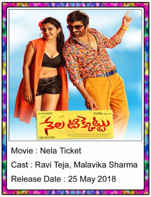 Nela Ticket Telugu Full Movie