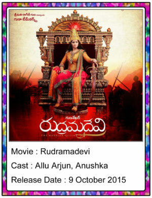 Rudramadevi Telugu Full Movie