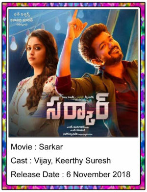 Sarkar (2018) Telugu Full Movie