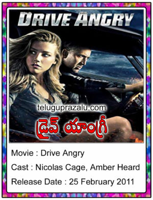 Drive Angry Hollywood Movie in Telugu