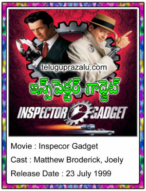 Inspector Gadjet Hollywood Movie in Telugu
