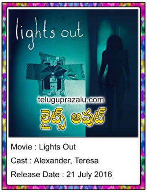Lights Out Hollywood Movie in Telugu