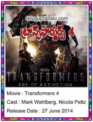 Transformers 4 Hollywood Movie in Telugu
