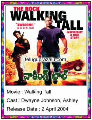 Walking Tall Hollywood Movie in Telugu