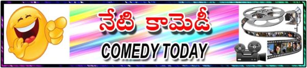 Comedy Today