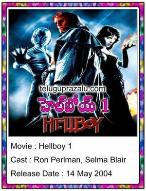 Hellboy 1 Movie