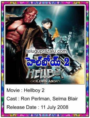 Hellboy 2 Movie